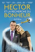 Hector and the Search for Happiness - French DVD cover (xs thumbnail)