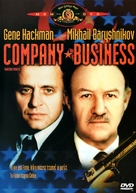 Company Business - Polish DVD cover (xs thumbnail)