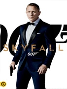 Skyfall - Hungarian DVD movie cover (xs thumbnail)