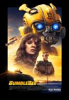 Bumblebee - Croatian Movie Poster (xs thumbnail)