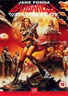Barbarella - British DVD cover (xs thumbnail)