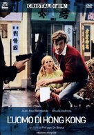 Les tribulations d'un chinois en Chine - Italian DVD movie cover (xs thumbnail)