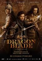 Tian jiang xiong shi - Malaysian Movie Poster (xs thumbnail)