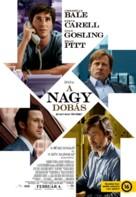 The Big Short - Hungarian Movie Poster (xs thumbnail)