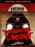 Grindhouse - French DVD movie cover (xs thumbnail)