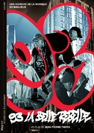 93: La belle rebelle - French Movie Cover (xs thumbnail)