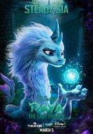Raya and the Last Dragon - Singaporean Movie Poster (xs thumbnail)