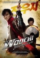 Woochi - Thai Movie Poster (xs thumbnail)