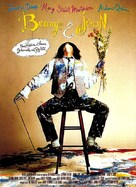 Benny And Joon - French Movie Poster (xs thumbnail)