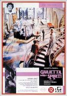 Giulietta degli spiriti - Dutch Movie Cover (xs thumbnail)