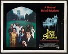House of Dark Shadows - Movie Poster (xs thumbnail)