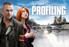 """Profilage"" - Movie Poster (xs thumbnail)"