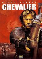 A Knight's Tale - French DVD movie cover (xs thumbnail)