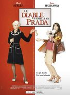 The Devil Wears Prada - French Theatrical movie poster (xs thumbnail)