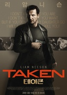 Taken - South Korean Movie Poster (xs thumbnail)