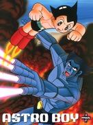 """Shin Tetsuwan Atom"" - poster (xs thumbnail)"