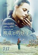 The Search - Taiwanese Movie Poster (xs thumbnail)