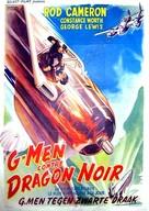 G-men vs. the Black Dragon - Belgian Movie Poster (xs thumbnail)