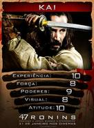 47 Ronin - Brazilian Movie Poster (xs thumbnail)