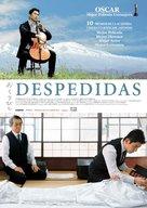 Okuribito - Spanish Movie Poster (xs thumbnail)