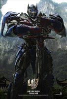 Transformers: Age of Extinction - South Korean Movie Poster (xs thumbnail)