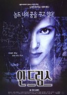 In Dreams - South Korean Movie Poster (xs thumbnail)