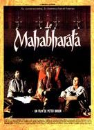 """""""The Mahabharata"""" - French Movie Poster (xs thumbnail)"""