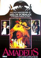 Amadeus - Swedish DVD movie cover (xs thumbnail)