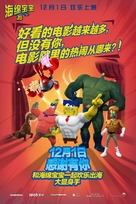 The SpongeBob Movie: Sponge Out of Water - Chinese Movie Poster (xs thumbnail)