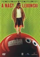 The Big Lebowski - Hungarian DVD movie cover (xs thumbnail)