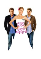 27 Dresses - Slovenian Movie Poster (xs thumbnail)