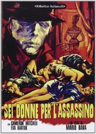 Sei donne per l'assassino - Italian DVD cover (xs thumbnail)