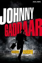 Johnny Gaddaar - Indian Movie Poster (xs thumbnail)