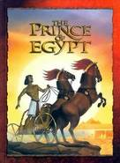 The Prince of Egypt - DVD cover (xs thumbnail)