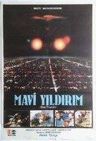 Blue Thunder - Turkish Movie Poster (xs thumbnail)