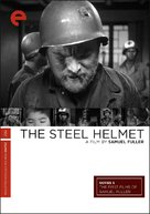 The Steel Helmet - DVD cover (xs thumbnail)
