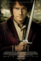 The Hobbit: An Unexpected Journey - Vietnamese Movie Poster (xs thumbnail)