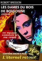 Dames du Bois de Boulogne, Les - Italian DVD movie cover (xs thumbnail)