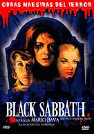 I tre volti della paura - Argentinian DVD movie cover (xs thumbnail)