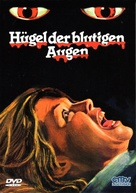 The Hills Have Eyes - German DVD cover (xs thumbnail)