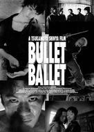 Bullet Ballet - Movie Poster (xs thumbnail)