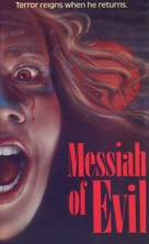 Messiah of Evil - VHS cover (xs thumbnail)