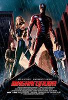 Daredevil - Ukrainian Movie Poster (xs thumbnail)