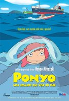 Gake no ue no Ponyo - Brazilian Movie Poster (xs thumbnail)