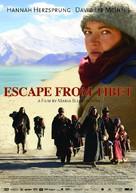 Wie zwischen Himmel und Erde - German Movie Poster (xs thumbnail)