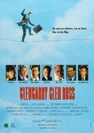 Glengarry Glen Ross - German Movie Poster (xs thumbnail)