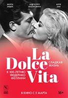 La dolce vita - Russian Movie Poster (xs thumbnail)