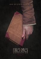 Mary Shelley - South Korean Movie Poster (xs thumbnail)