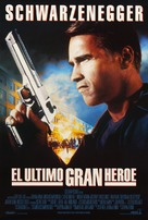 Last Action Hero - Spanish Movie Poster (xs thumbnail)