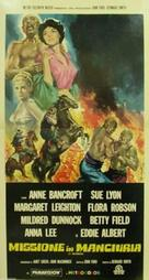 7 Women - Italian Movie Poster (xs thumbnail)